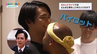 SOLID STARプロデュースvol.15 「明るいお葬式 ~るんるんは2度死ぬ~」...