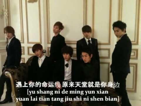 [sing Along] SUPER JUNIOR M- 命运线 Destiny [with LYRICS + DOWNLOAD LINK]