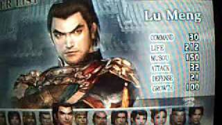 Dynasty Warriors Vol.2 100%
