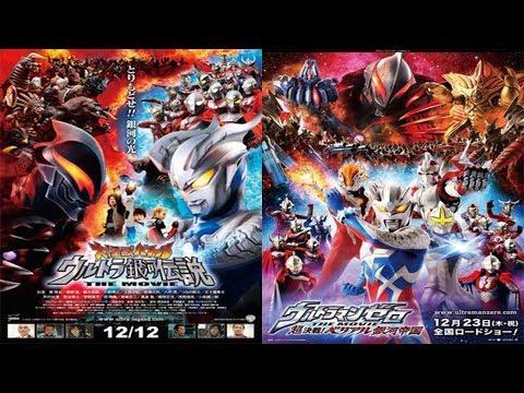 The Tokucast Ep. 42: The Ultraman Zero Movies
