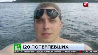 Автосалон в Москве 'кинул' 120 клиентов