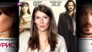 Турист: Джоли обманула Деппа