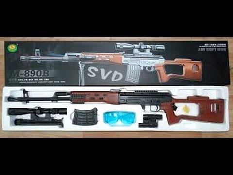 Игрушечная снайперская винтовка свд фото