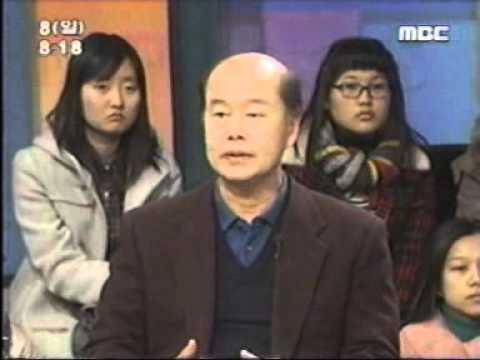 MBC 포커스 울산 - 생태하천태화강 울산시민의 고향