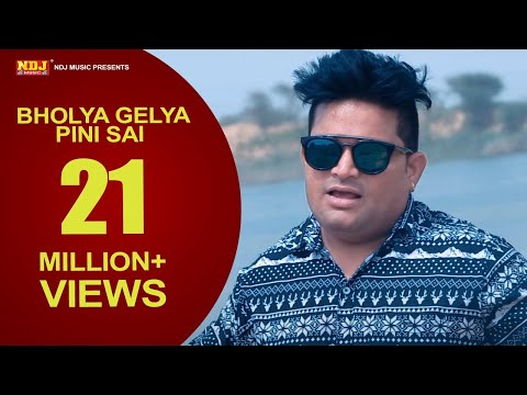 Raju Punjabi Hit Song // Bholya Gelya Pini Sai // Latest Shiv Bhajan 2017 // NDJ Music
