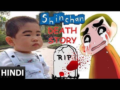 SHINCHAN'S DEATH REAL STORY (HINDI)