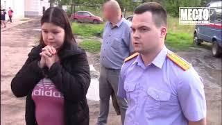Приговор Анне Шишкиной за убийство 2-летнего сына. Место происшествия 25.06.2020