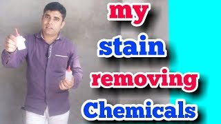 My stain removing chemicals.stain cleaning solution.  (hindi)