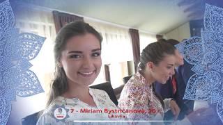 MISS FOLKLÓR 2017 | finalistka č. 7 | Miriam Bystričanová