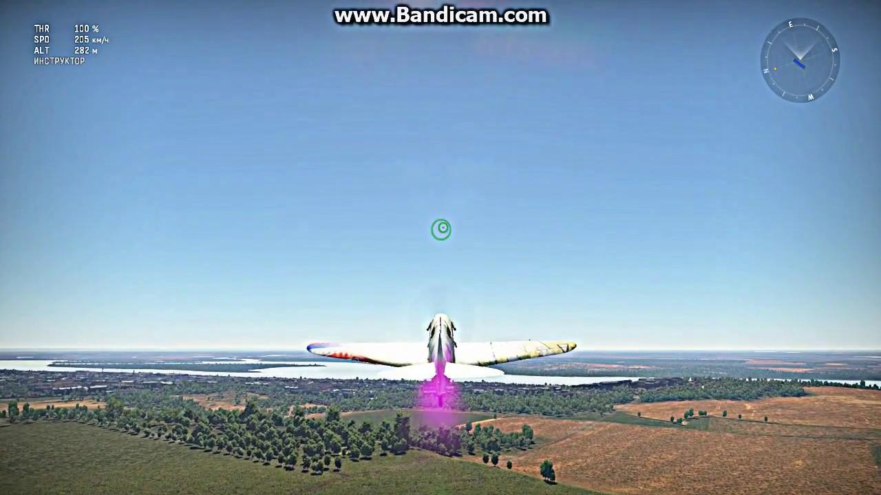 как поменять цвет пилотажного дыма в war thunder