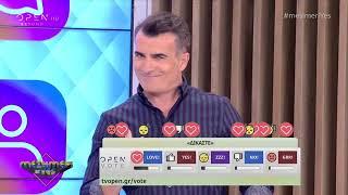 Live Like: Το κοινό σχολιάζει φωτογραφίες διασήμων στα social media -Μεσημέρι #Yes | OPEN TV