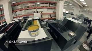 Типография Группа М(На сегодняшний день типография Группа М является лидером в Санкт-Петербурге по объему производства, количе..., 2013-10-10T09:13:11.000Z)