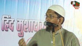 Ayaz Bastavi, Sakinaka Mushaira, Org. RIZWAN KHAN, 22/01/2016, Mushaira Media