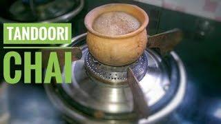 Tandoori Chai Ghar pe Banaye   Tandoori Chai Recipe in Hindi   make at home