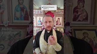 Как бросить курить Совет священника