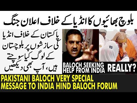 Pakistani Baloch Very Special Message to India Hind Baloch Forum