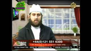 Naat Zulf e Sarkar Se Jab Chehra - Hafiz Nasser Siddiqui 10.02.13