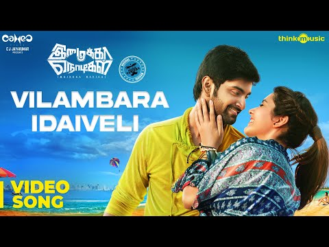 Mix - Imaikkaa Nodigal | Vilambara Idaiveli Video Song | Hiphop Tamizha | Atharvaa, Raashi Khanna
