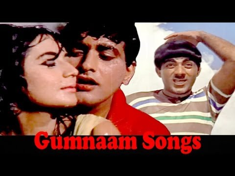 Gumnaam Hindi Movie |  All Songs Jukebox | Mehmood, Manoj Kumar