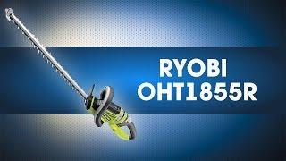 кусторез Ryobi OHT1855R обзор