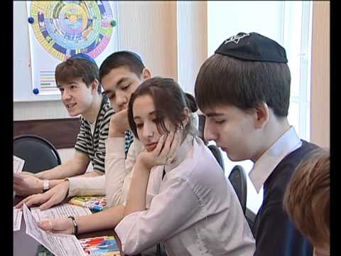 The Jewish Education in Tomsk, Siberia, Russia