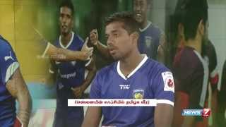 Dhanapal Ganesh, the first Tamil player in 2015 Indian Super League 1/2   Howzatt   News7 Tamil