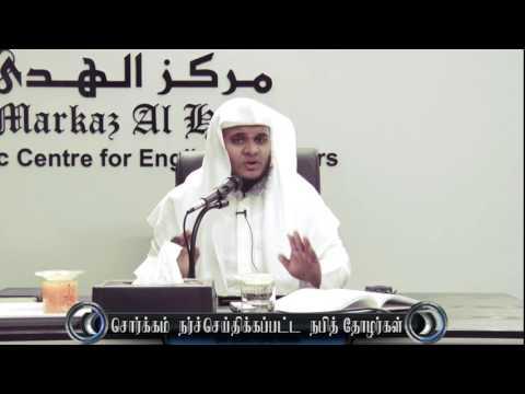 Umar Ibn Khattab (Ra)┇ Abdul Basith Bukhari