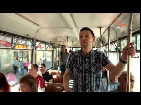 знакомства украина г винница