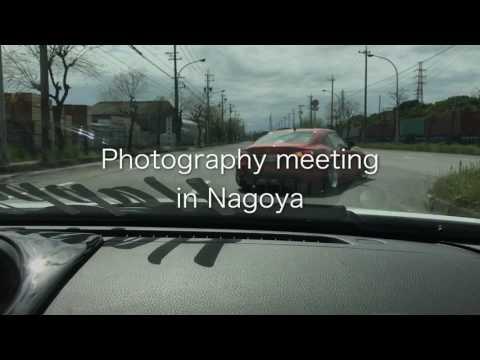 Photography meeting in Nagoya