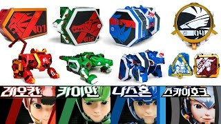 GEO MECHA BEAST GUARDIAN LeoKhan CAIMAN NASHORN SkyHawk Comprehensive Robot Solid Beast Transformati