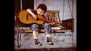 На гитаре (Сектор Газа - Демобилизация)