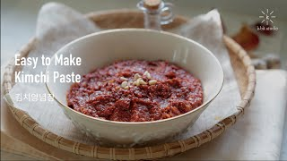 Easy To Make Kimchi Paste  김치양…