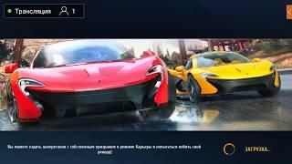 Asphalt 8 Android Gameplay Livestream Асфальт 8 ЛЕТСПЛЕЙ
