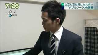 キャバクラ派遣会社モア 4月6日AM7:00 NHK総合のおはよう日本にMOREが...