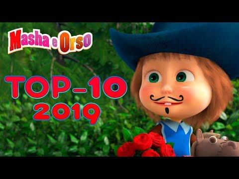 Masha E Orso - TOP 10 🔥 Migliori Episodi Del 2019 🐻👧
