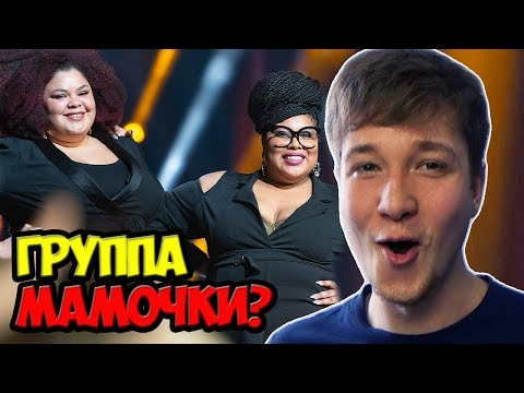 Евровидение 2020 ФИНАЛ | Eurovision: Europe Shine A Light | Реакция на участников
