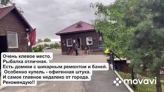 Видная Усадьба комплекс русские бани в коттеджах на берегу пруда рыбалка беседки коттеджи ресторан