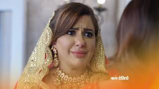 Kundali Bhagya | Premiere Episode 832 Preview - Dec 3 2020 | Before ZEE TV | Hindi TV Serial