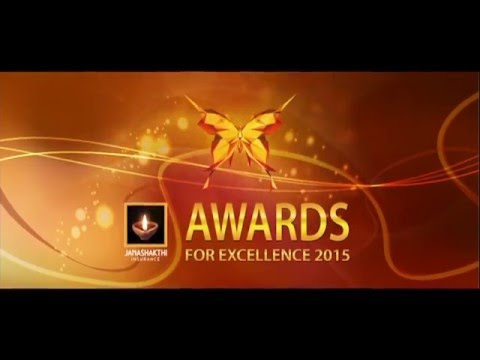 Janashakthi 'Vibrant Transitions' For Excellence 2015 At Eagles' Lakeside Banquet & Convention Hall