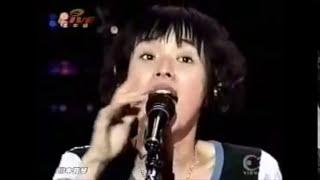 """「川本真琴 """"恋してる""""ツアー 1998」 「10分前」 作詞・作曲:川本真琴 ..."""