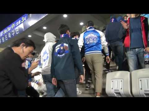 25-04-2017 Suwon Samsung Bluewings v Kawasaki Frontale (Away area / After the match)