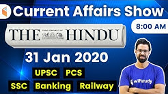 8:00 AM - Daily Current Affairs 2020 by Bhunesh Sir | 31 January 2020 | wifistudy