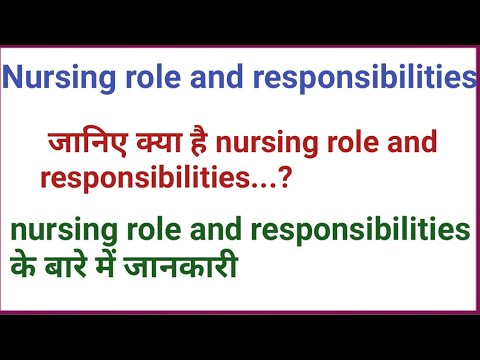 Nursing Role And Responsibilities In Hindi || Nursing Work - Nursing Work In Hospital