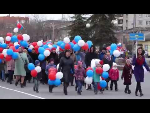 01.05.2019 Демонстрация в Камышлове Свердловской области
