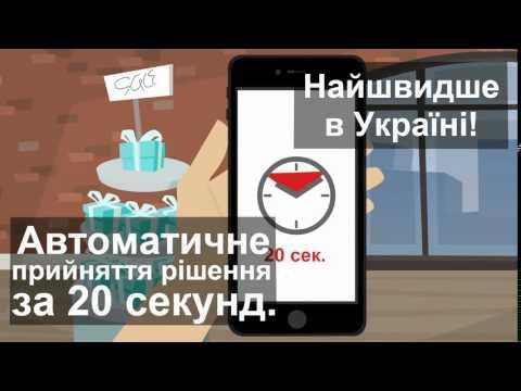 creditUP Video