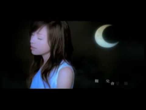 Cyndi Wang 王心凌 - Yue Guang 月光