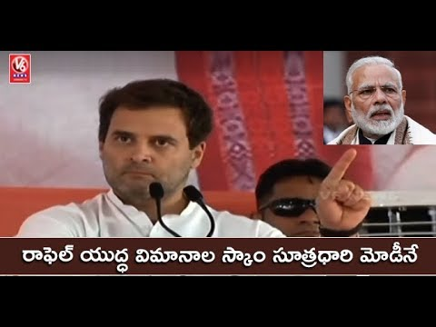 Rahul Gandhi Slams PM Modi On Rafale Deal, Jobs At Rajasthan Rally | V6 News Mp3