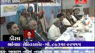 DEESA EYE WITNESS{15 7 2012}DR SANJAY DESAI ACSSIDENT NEWS