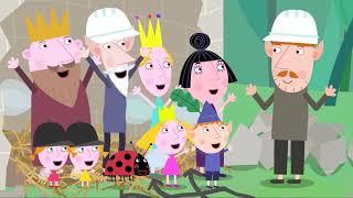Мультфильмы Серия - Маленькое королевство Бена и Холли - Новый Эпизод 85