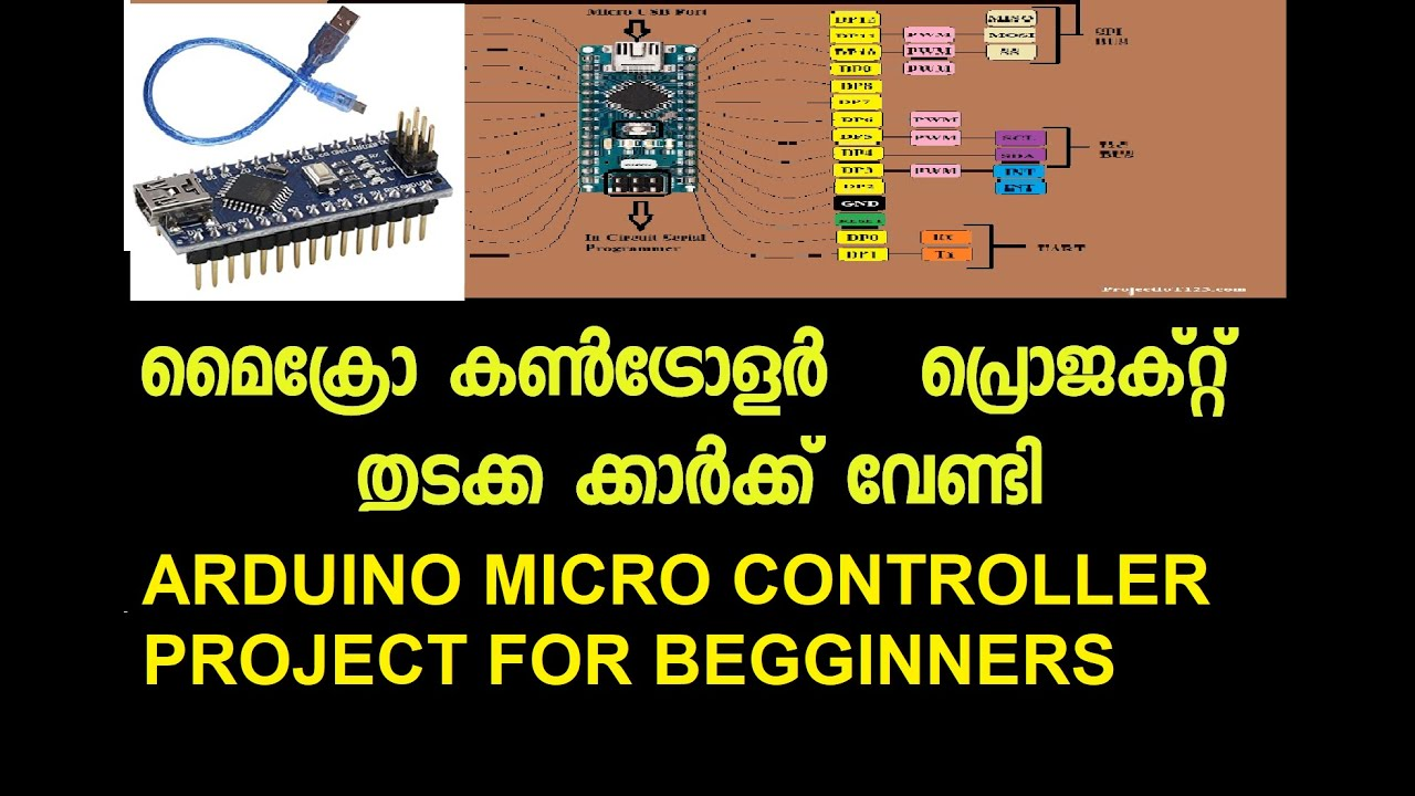 ARDUINO PROJECT FOR BEGNNERS